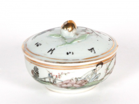 Chinese Porcelain Covered Candy Bowl - IB00198