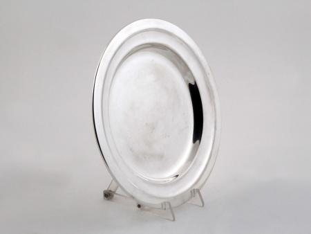 Beard Round Silver Plated Platter - IB00220