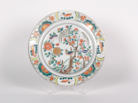 Chinese Porcelain Plate - IB00755