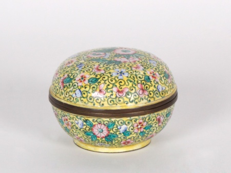 Chinese Candy Bowl in Cloisonné Enamel - IB00757