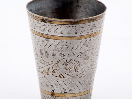 Silver Plated Metal Beaker with Copper Inlay - IB01169