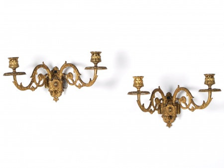 Pair of Bracket Lamps in Gilded Bronze - IB01987