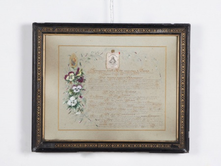 19th Century French Illumination - IB02408