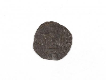 Pièce Byzantine en Cuivre. Poids: 0.8 grs - IB03370