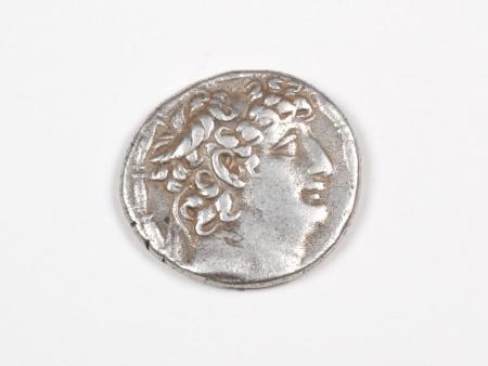 Greek Silver Coin Philippus - IB03464