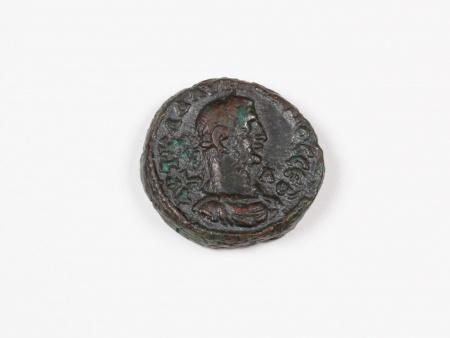 Pièce Romaine en Bronze Aurelius. Poids: 10.5 grs - IB03559