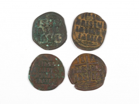 Four Byzantine Bronze Coins. Weight: 35.30 Grs - IB03569