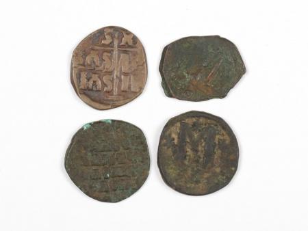 Four Byzantine Bronze Coins. Weight: 50.40 Grs - IB03570