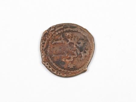 Ayyubid Empire Bronze Coin - IB03579