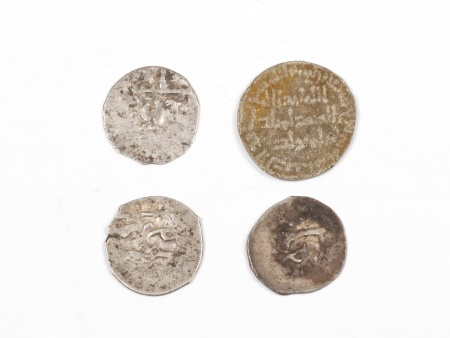 Four Silver Islamic Coins of the Mamluk Period. Weight: 4.30 Grs - IB03581