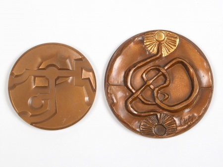Two Bronze Medals - IB04482