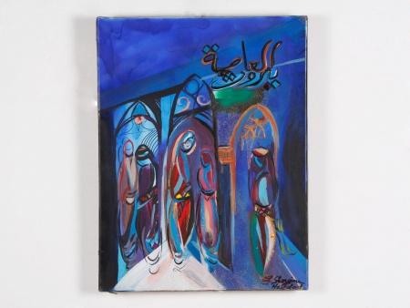 "Georgine Haddad: ""La Capitale Beyrouth"" - IB04583"