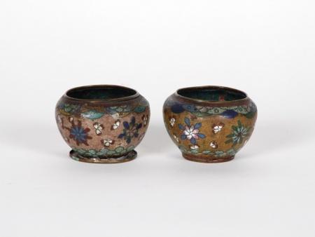 Two Small Kadjar Bowls. Late 18th Century - IB04994