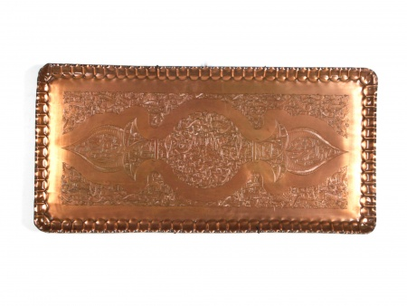 Large Red Copper Oriental Tray - IB05731