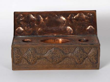 Islamic 19th Century Ottoman Inkwell - IB05878