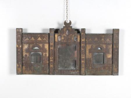 Islamic 19th Century Mirror - IB05956