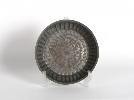 Antique 18th Century Ottoman Bowl - IB05957