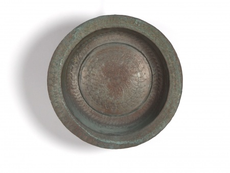 Islamic Basin in Copper. 19th Century - IB05958