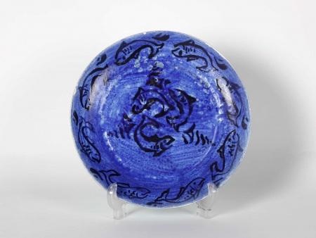 Plate in Glazed Ceramic. 20th Century - IB06027