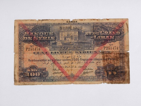 Bank Note of 100 Pounds from the Bank of Syria and Lebanon - IB06058