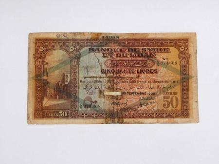 1939 Lebanese Bank Note of 50 Pounds - IB06059