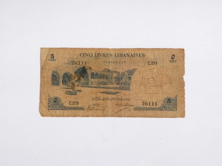 1957 Lebanese Bank Note of 5 Pounds - IB06066