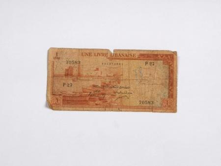 Lebanese Bank Note of One Pound - IB06067