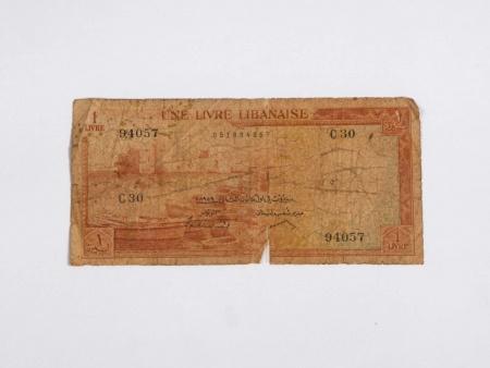 Lebanese Bank Note of One Pound 1959 - IB06068