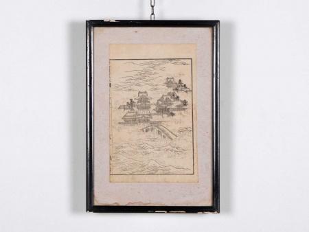 """Hokusai: """"Chinese Lithograph on Vellum"""" - IB06100"""
