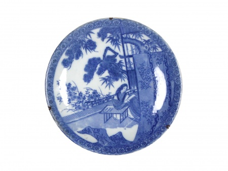 Japanese Porcelain Plate. Early 20th Century - IB06682