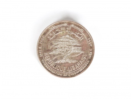 50 years Commemoration of the Lebanese Independance Coin - IB07791