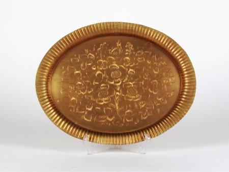 Oriental Copper Tray - IB07812