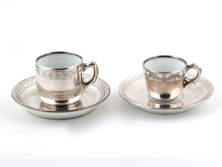 Two Collectible Coffee Cups - IB08260