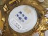 Chinese Porcelain Lamp Base - IB00724