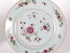 Two 18th Century Chinese Plates  - IB08583