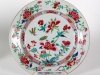 Set of three Qianlong 18th century Chinese plates - IB08584