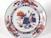 18th Century Imari Porcelain Plate - IB08589