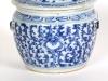19th century Tao Kwang Ginger Jar - IB08656
